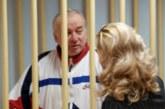 Племенница на Сергей Скрипал: Той е мъртъв