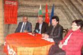 Червени съветници  от Кюстендил  на пресконференция настояха  за разширяване на видеонаблюдението в ромската махала