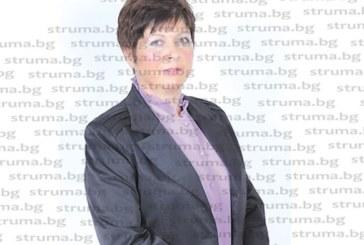 Кметицата на Трън Цветислава Цветкова защити магистратура в ЮЗУ