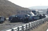 """Без осъдени за катастрофата на """"Струма"""" пострадалите няма да получат обезщетения"""