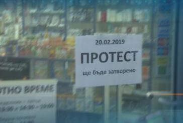 774 аптеки се в ключиха в националния потест
