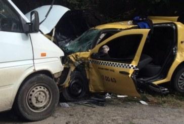 Трагедия! Шофьор на такси загина при жестока катастрофа