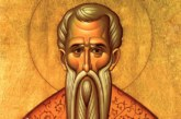 Почитаме Св. Харалампий, господарят на болестите! Какво повелява традицията