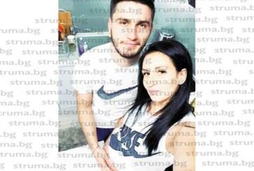 "Футболистът на ""Банско"" Смаил Креболиев стана татко на момче, мама Алекс му избра името Доминик"