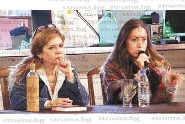 Мадлен Алгафари доведе дъщеря си в Перник