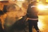 Огнен ужас! Автомобил пламна в Гоцеделчевско