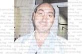 Нов акушер-гинеколог в болницата в Благоевград