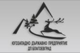 Проверката на ЮЗДП потвърди неправомерни дейности  в района на Кресна и Симитли