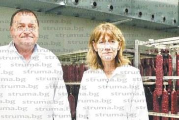 Съпругата на месарския бос К. Чорбаджийски влиза в туристическия бизнес с къща за гости в Старчево