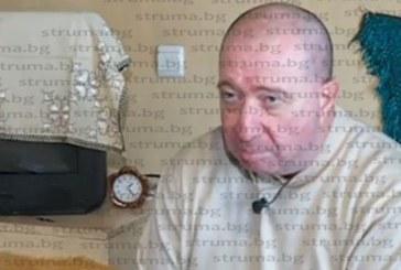 87-г. майка на един от приватизаторите на ЗСТ- Благоевград Г. Манзуров, със 77,95% инвалидност 9 месеца чака домашно посещение от ТЕЛК, умира преди комисията да я преосвидетелства