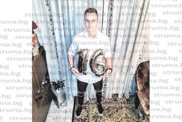 """Световният шампион по таекуон-до Александър Джорджев от СК """"Гладиатор"""" – Дупница отпразнува 16-ия рожден ден със семейството си"""