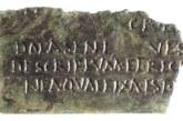 Показват археологическите находки край Покровник на  изложба в София
