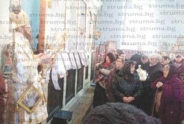 За пръв път от 50 г. владика влезе на служба в църквата на село Бистрица, зам. областният Р. Цветин и съпругата му сред посрещачите в деня на сапфирената си сватба