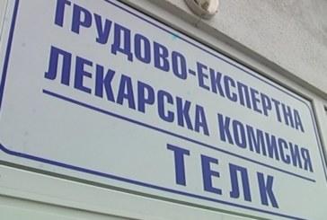 Медик кътал над 1.5 млн. от фалшиви ТЕЛК-ове
