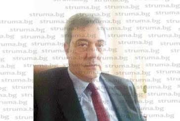 СКОК В КАРИЕРАТА! Епидемиоложката от Дупница д-р Р. Сапаревска назначена за директор в РЗИ – Кюстендил