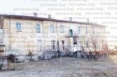 Транспортният бос М. Билярски се отказа от идеята да превърне запустялото училище в с. Бистрица в старчески дом