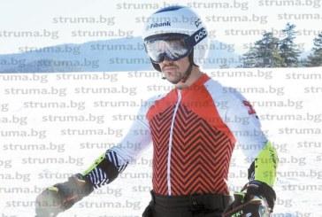 Елитът на световните ски пристигна в Банско! Водещият ни алпиец Алберт Попов от вчера тренира по пистите в курорта