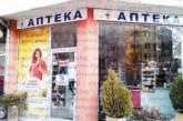 Благоевград се включи в протеста на фармацевтите, Л. Харизанов: Искаме единни цени на лекарствените средства по лекарско предписание и намаляване на  ДДС-то на 5%, защото в момента държавата взима по 20 от всеки 100 лв. на пенсионер