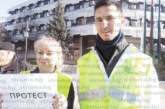 Само 14 фармацевти затвориха аптеките в Дупница и излязоха на протест пред общината