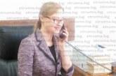 Съдия Мария Тодорова почерпи колегите си за втори управленски мандат