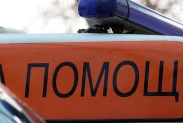 Изправиха на съд по УБДХ полски пазач за нападението на шофьор на линейка от Спешен център – Петрич