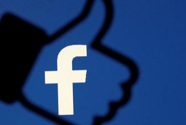 Фейсбук закри стотици акаунти за публикуване на фалшиви новини