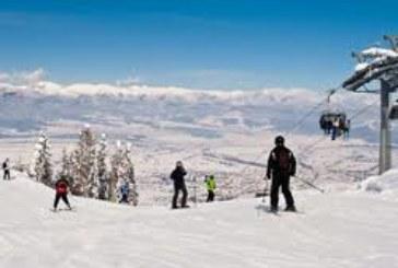 Смърт на ски зона Банско