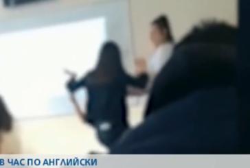 Уволниха учителка по английски в София заради кючек в клас