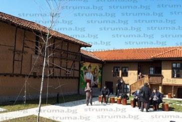 Радомирски самодейци  отбелязаха 1 март с екскурзия