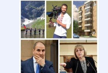 """Фирма """"Артекс"""" замесена в скандала с Рилските езера – синът на собственика нагазил в """"Близнака"""""""