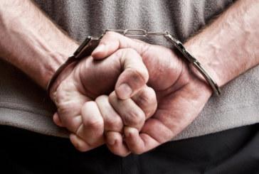 Задържаха на Промахон български тартор на престъпна група за продажба на деца