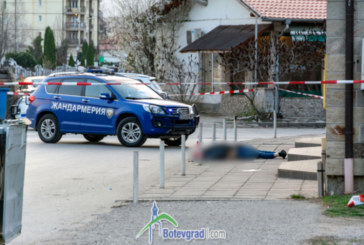 Нови разкрития за зверското убийство в Ботевград