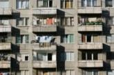 Експерт: Цените на имотите в София падат в края на годината