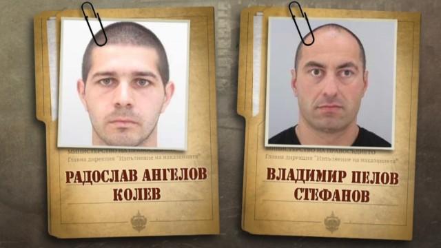 Снимат филм, вдъхновен от бягството от затвора на Радослав Колев и Владимир Пелов
