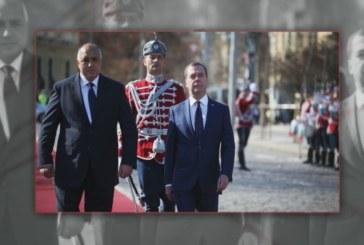 Психолог разгада жестовете на Медведев при    посещението му у нас