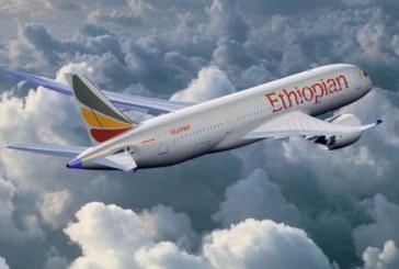 Самолет със 157 души на борда се разби на път за Найроби