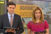 Родилка хвърли в шок Виктор Николаев и Аделина Радева
