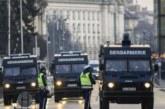 Засилени мерки за сигурност в столицата днес