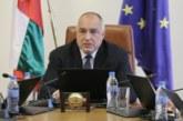 Борисов: Гответе се за Брекзит без сделка