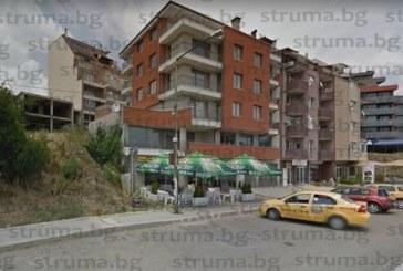 Ганята и братът на Рико в ожесточено наддаване за общински имот в Благоевград