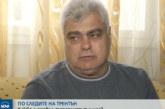 Проговори хотелиерът от  Плевен, приютил терориста от Нова Зеландия