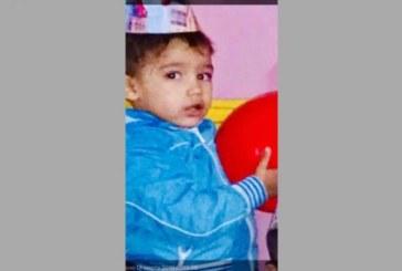 Хеликоптери продължават издирването на изчезналото дете от село Равнец