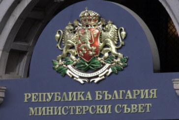 Изпращаме трима кандидати за европейски прокурор