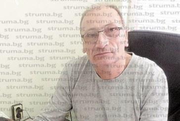 Днес прекратяват договора на д-р Георгиев за управител на онкоболницата, новият вр.и.д. д-р Р. Кондев още не е подал молба за напускане на вътрешно отделение в МБАЛ – Благоевград