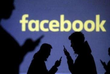 Фейсбук изтри хиляди фалшиви профили