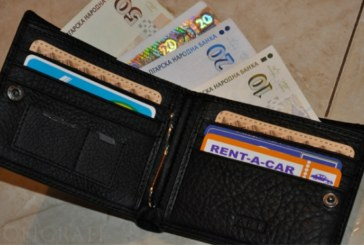 Какво да не държите никога в портфейла си