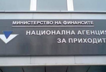 """НАП опрощава по давност 6,5 млн. лв. на 13 фирми в Кюстендилска област, кочериновецът Й. Прошков и собственикът на """"Мастра"""" Д. Шопов сред рекордьорите длъжници"""