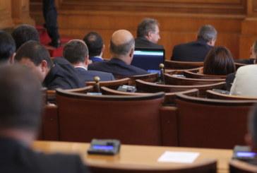 Парламентът прие промените в Закона за съдебната власт