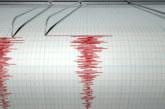 Земетресение удари Япония
