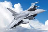 Ето кога се очаква България да получи първите два изтребителя F-16